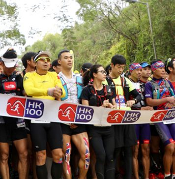 Ultra Trail World Tour comienza el 18 de enero con Vibram Hong Kong 100
