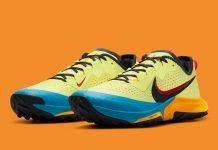 Nike Terra Kiger 7 más ligeras
